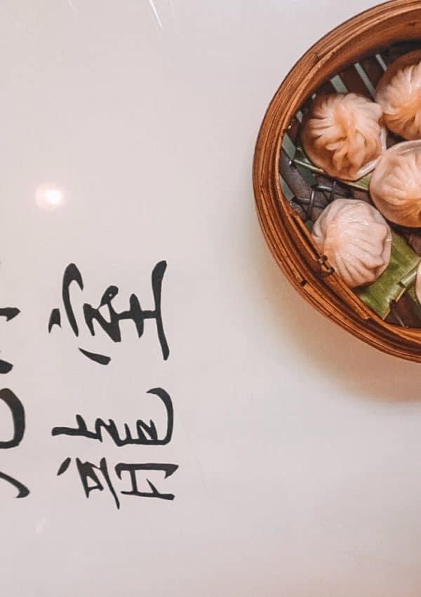 Hong Teong Long Restaurant: Finding China in Bangkok