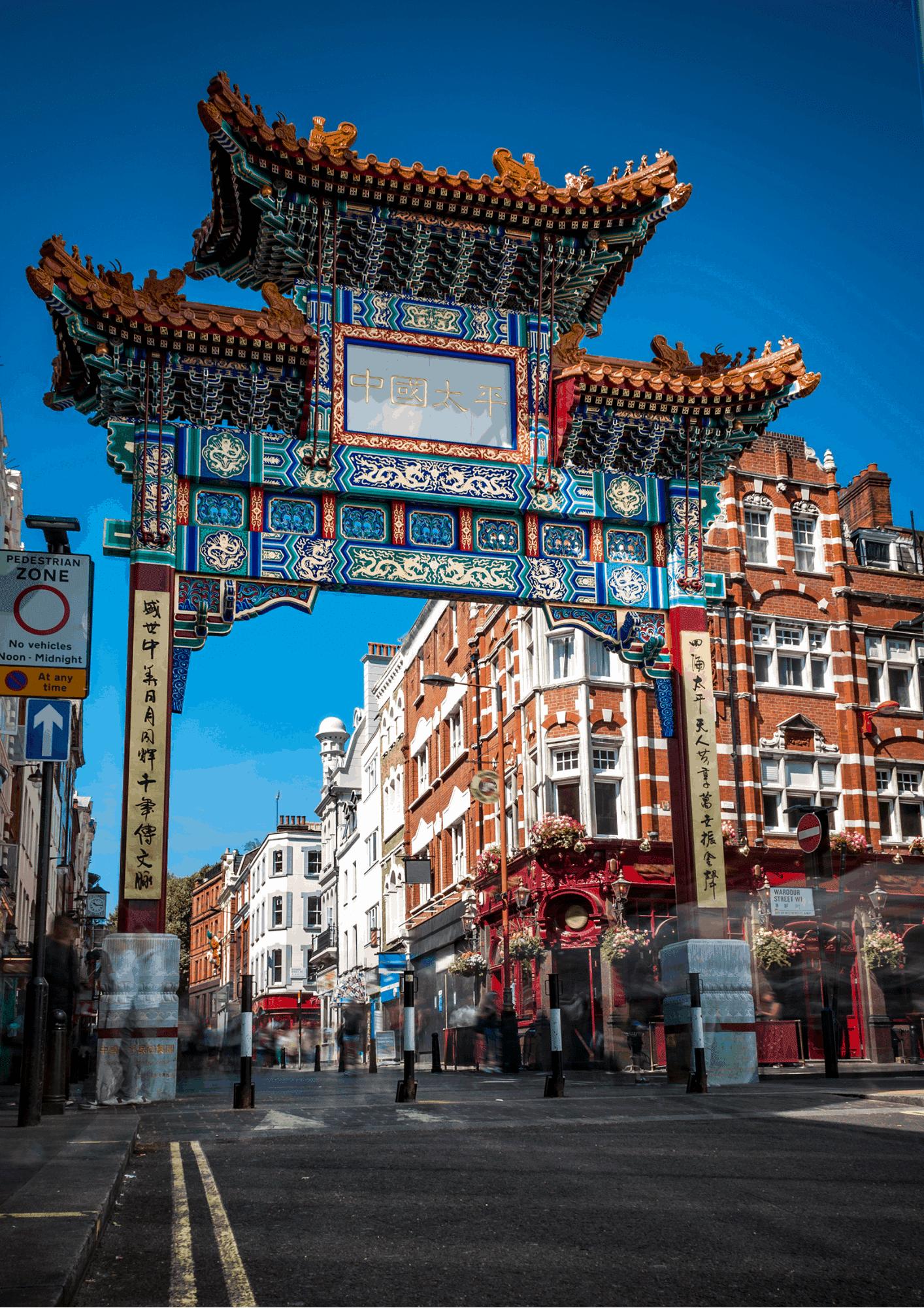 Chinatown Gate Chinatown London